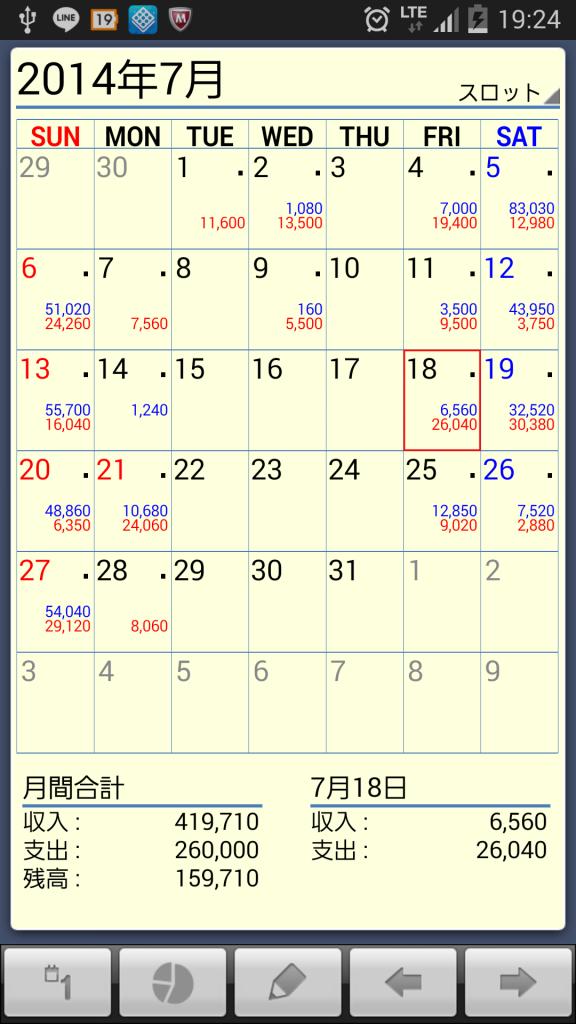 Screenshot_2015-05-18-19-24-48