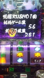 20150612_184600
