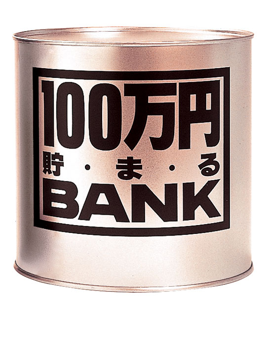 100-gold