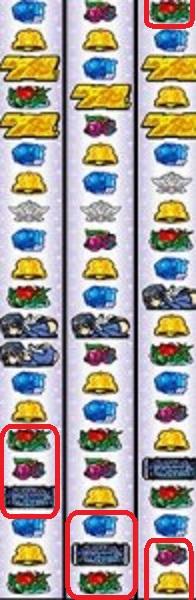 sukaiga-ruzu2-ri-ru-98x300