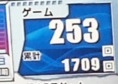 20151010_134752
