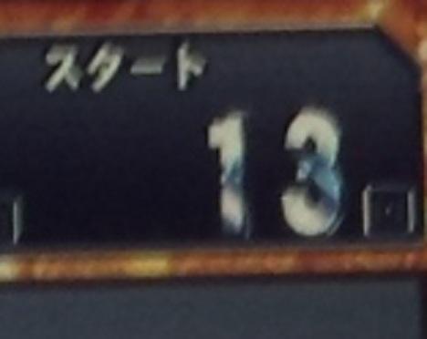 20151017_181732