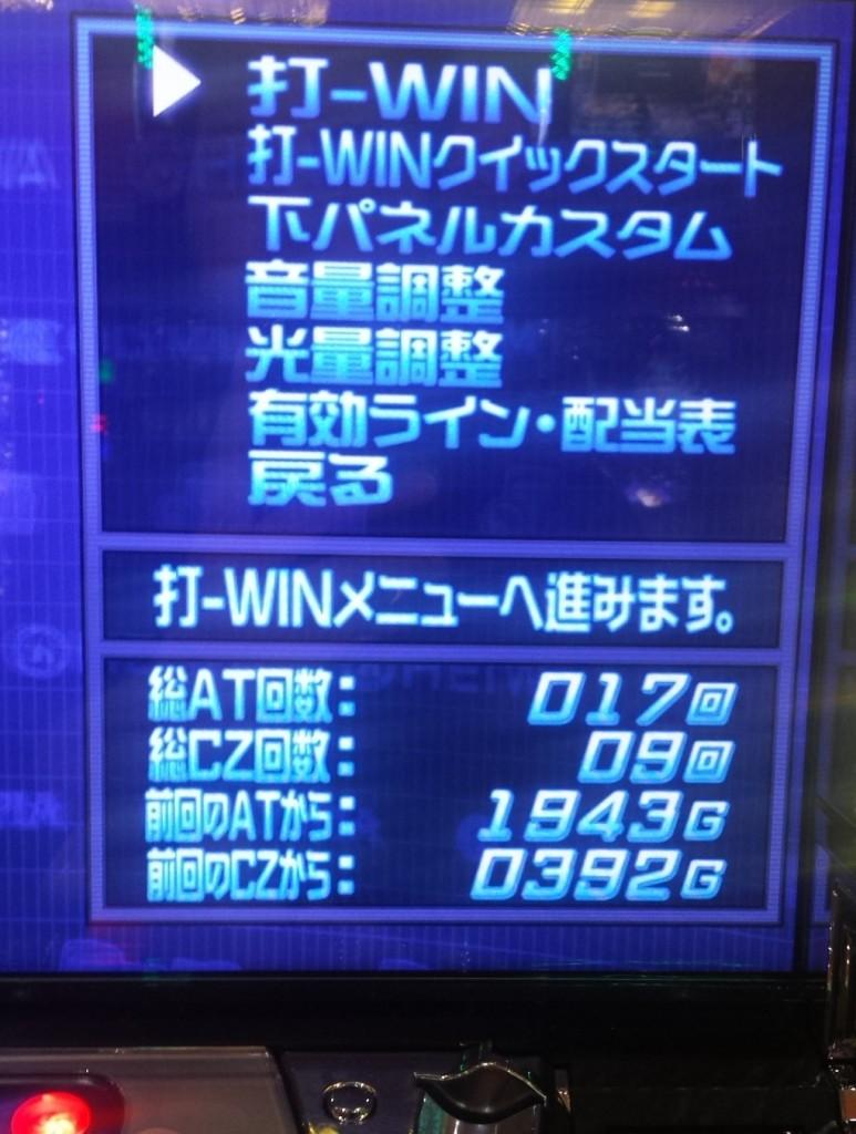 20151028_155548(0)