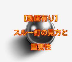 YLp4n_5Sj4AbnGj1461901951_1461902041