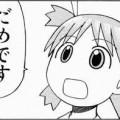 yjimage (6)