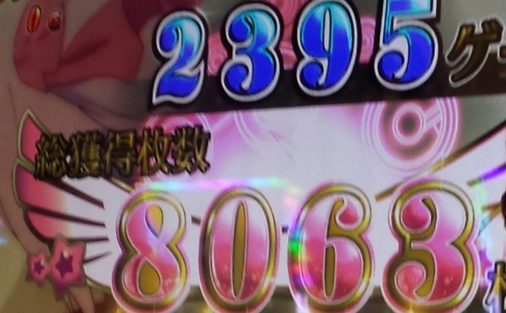 20161007_195353