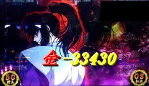 yjimage-14