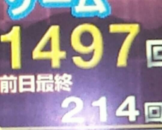 6049292656883