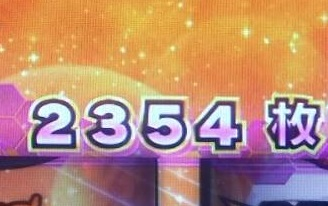 6665553198970