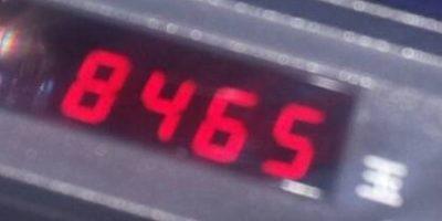 7137284014096