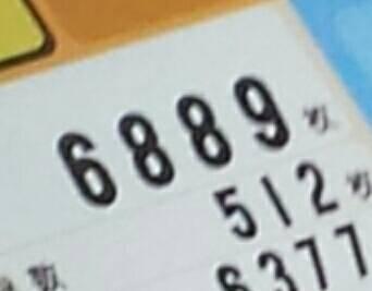 7322620059026